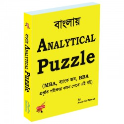 S@ifur's Analytical Puzzle...