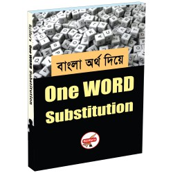 S@ifur's One Word Substitution